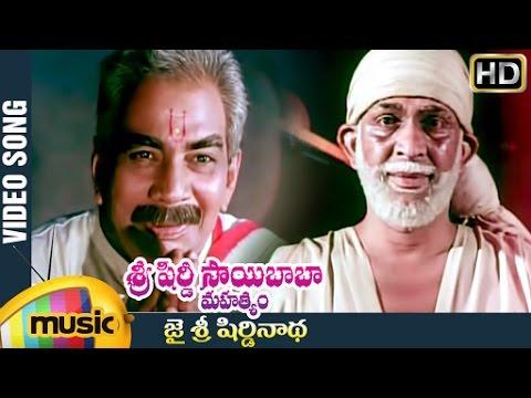 Sri Shirdi Sai Baba Mahathyam Movie   Jai Sri Shirdi Nadha Video Song   Chandra Mohan   Ilayaraja