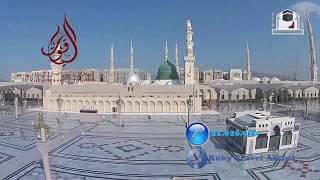 Al Madīnah al Munawwarah in 4K