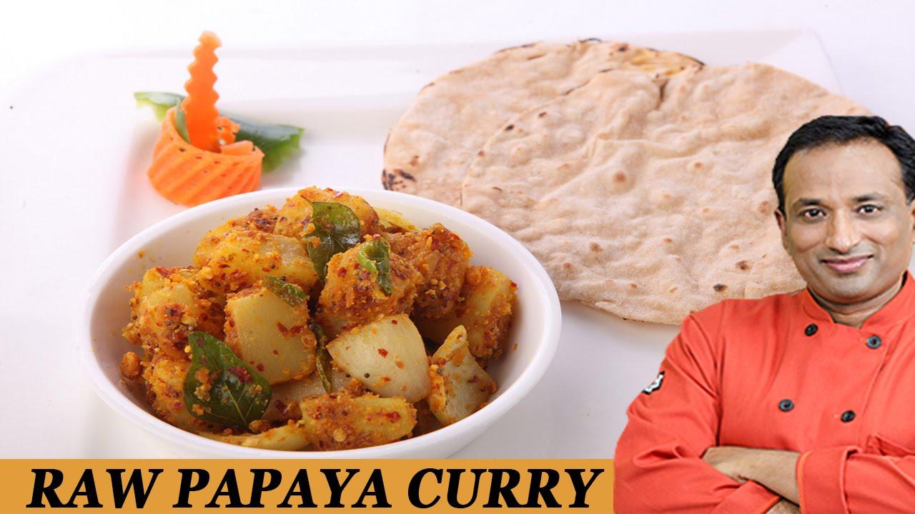 RAW PAPAYA CURRY - YouTube
