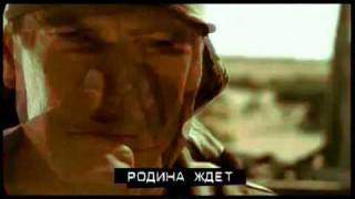 Родина ждет (2003) TORRENTINA.NET.flv