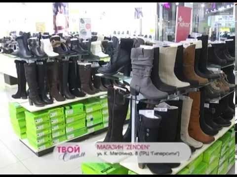 Обувь на все случаи жизни. Магазин ZENDEN поможет найти свой стиль ... 9b6ac262b56