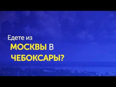 Ноябрьск: новости, события, афиша, работа, справочник