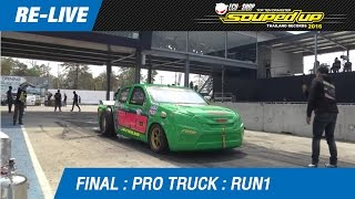 FINAL DAY1  | PRO TRUCK | RUN1 | 25/02/2017 (2016)