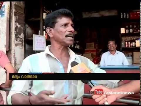 Rs 500 and Rs 1000 notes demonetised, affects drunkers from Kannur