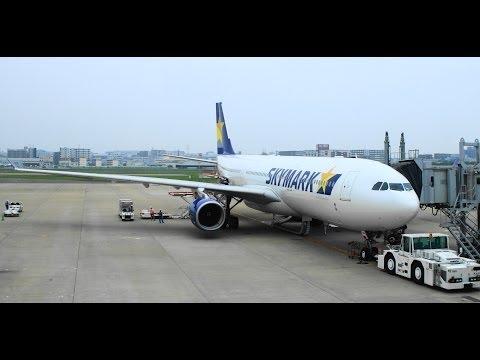 【フルHD】Skymark Airlines A330 搭乗