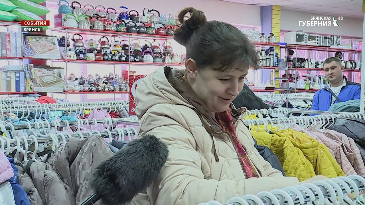 Сезон Магазин Одежды Брянск