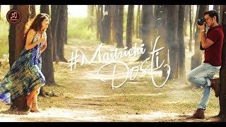 Maitrichi Dosti | मैत्रीची दोस्ती Full Song | Latest Hit Song 2018