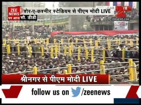 Watch: PM Narendra Modi addresses rally in Srinagar