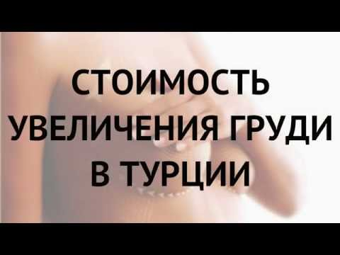 Семенович до увеличения - q-