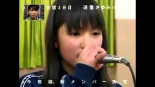 『さゆーじあ』道重さゆみオーディションダイジェスト 道重さゆみ 検索動画 8