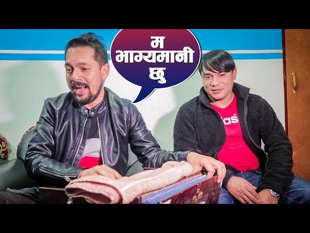 नारायण गोपालले संगीत गरेको अन्तिम गीत यस्तो बन्यो - Ramkrishna Dhakal ले Record गराए