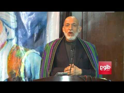 Karzai Lashes Out Over Kerry's NUG Remarks (Full Speech)انتقاد کرزی از جان کری
