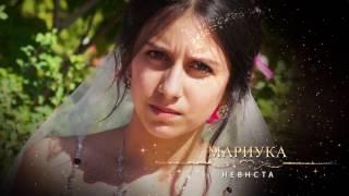 Цыганская свадьба Князя и Мариуки
