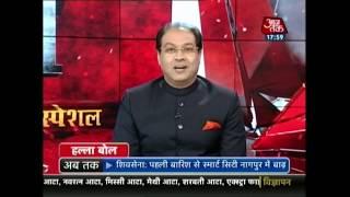 Yogi सरकार, मुसलमानों पर वार ? Halla Bol With Weekend Guest Anchor Mohsin Raza