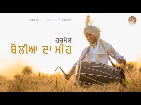 Song Free download gidha boliyan songs Mp3 & Mp4 Download
