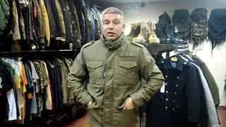КУРТКА М-65 GROUND
