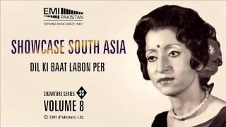Dil Ki Baat Laboon Per | Munni Begum | Showcase South Asia - Vol.8