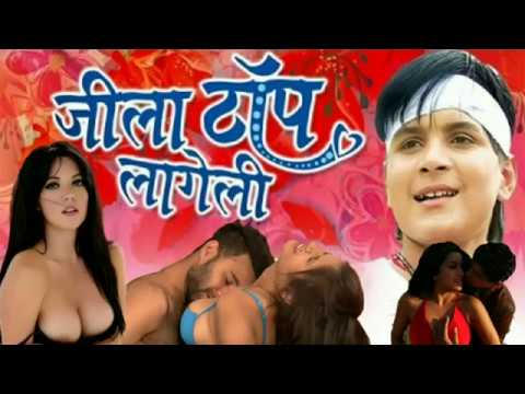 चुभुर चुभुर गड़े ओरचनवा - Chubhur Chubhur Gade Orchanwa (BHOJPURI STAR
