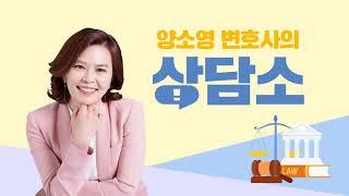 """[양담소]""""김동성이 제기한 양육비감액소송, 법…"""