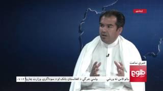 LEMAR News 21 November 2015 /۳۰ د لمر خبرونه ۱۳۹۴ د لړم