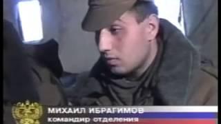 60 часов Майкопской бригады (1995)