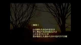 SOUL SCREAM Feat.MURO + BOO / にちようび (Lyrics Video)