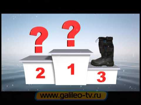 Галилео. Специальная обувь