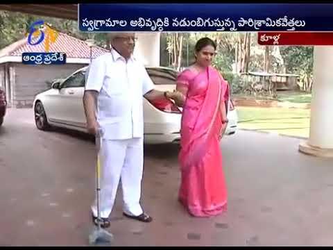 Jagapati Rao Chitturi- Srinivasa Group Chairman, Special Story