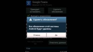 Восстановление оффлайн распознавания речи андроид