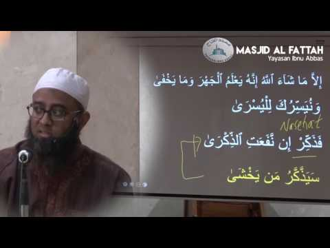Kajian Tafsir Surah  Al 'ala#4  Oleh Ustadz Nizar Saad Jabal, Lc,Mpd