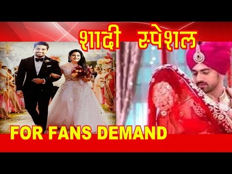 NAAMKARAN || FAN'S DEMAND || AVNEIL RE WEDDING || UPCOMING TWIST thumbnail