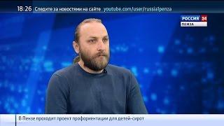 Россия 24. Пенза: чем удивит зрителей фестиваль памяти Высоцкого