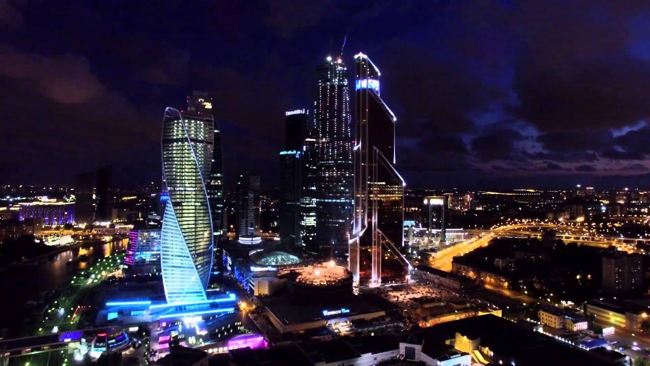 Ночная Москва, Москва-Сити - YouTube