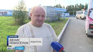 Транспортный коллапс: в Кемерове образовалась километровая очередь за газом
