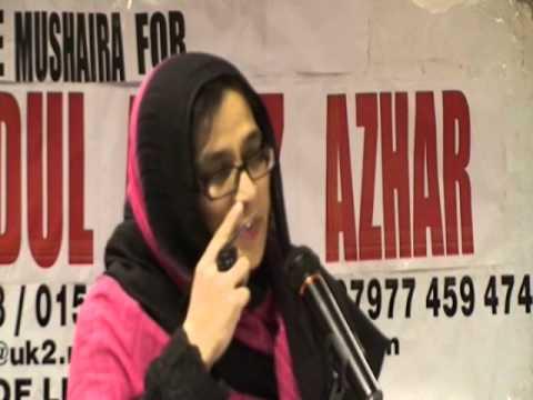 CLF GHAZAL ANSARI   Pendle Urdu Mushaira Nelson 18th Dec 2011