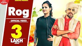 Rog Anjali Raghav Masoom Sharma Mp3 Song Download