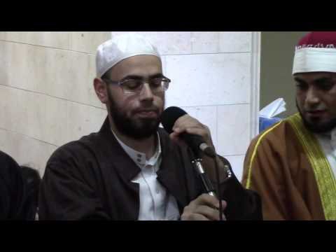 Qur'anic Night at Masjid Al-Jumu'ah Bolingbrook (Part 2)