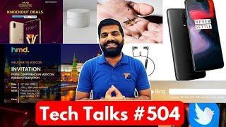 Tech Talks #504 - OnePlus 6, Nokia X6, 4TB Phone, LASER Flies, Google WiFi, Vivo Knockout
