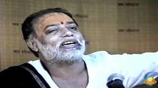 Day 9 - Manas Shringeri | Ram Katha 535 - Sringeri Math | 03/11/1998 | Morari Bapu
