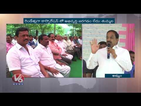 Tummala Nageswara Rao Warns Khammam District Corporators | V6 News