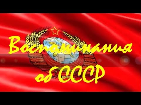 Преступность в СССР