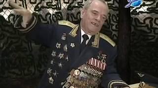 Воспоминания ветерана летчика Героя Советского Союза 14 фильм (1 часть)