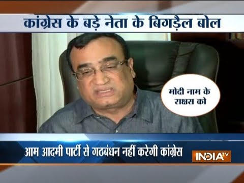 Ajay Maken Calls PM Modi 'devil'; Blames Kejriwal For His Massive Stature