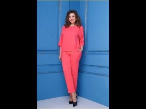 Комплект : блуза и брюки. Фирма : Anastasia. Номер модели: 224 ( цвет розовый).