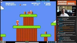 Обложка Super Mario Bros прохождение JU Игра на Dendy Nes Famicom 8 Bit Nintendo 1985 Стрим RUS