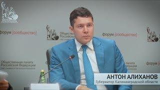 «Не только малые города, но и посёлки и деревни, они все должны жить», - Антон Алиханов