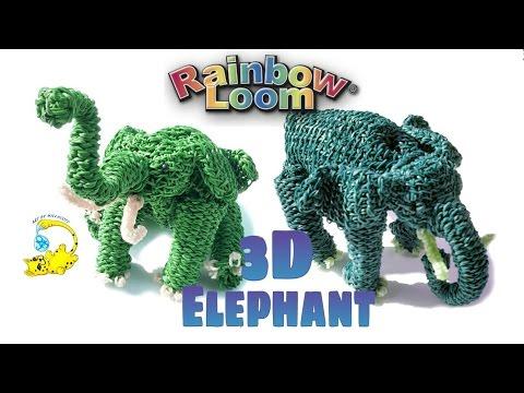 Rainbow Loom 3D Elephant (Part 1/6) Elefante, слон, l'éléphant, 象