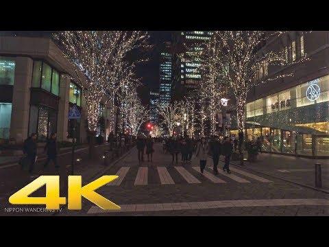 The Christmas lights in Marunouchi, Tokyo - Long Take【東京・丸の内イルミネーション】 4K