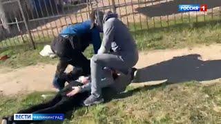 В Калининграде спецназ накрыл крупную сеть распространения наркотиков