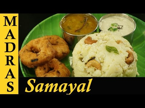 Ven Pongal Recipe | Pongal Recipe In Tamil | How To Make Pongal In Tamil | Khara Pongal Recipe